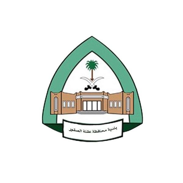 Study and supervision of projects for the municipality of Aqlat Al-Suqur
