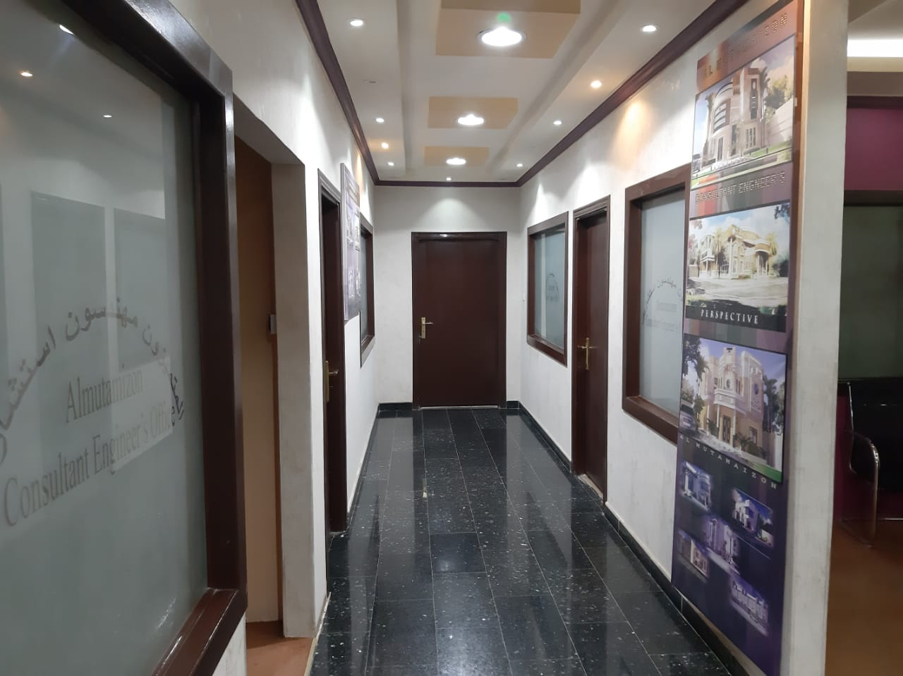 Our office photos
