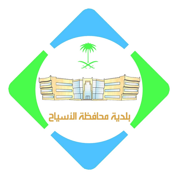Inventory of the property of the municipality of Asyah governorate