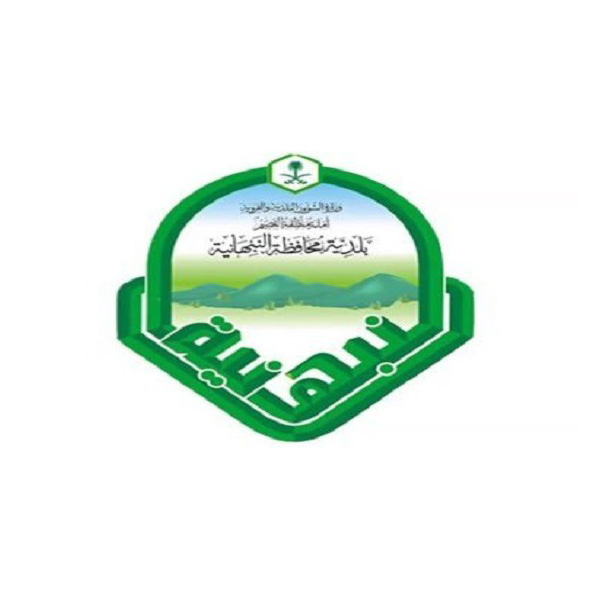 Supervising projects for the municipality of Nabhaniya Governorate